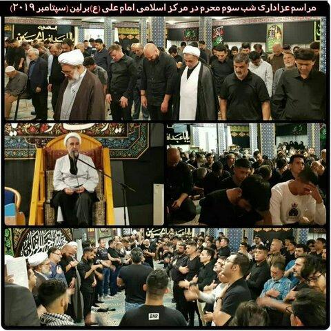تصاویر شما/ سوگواری دهه اول محرم در مراکز اسلامی برلین و میلان