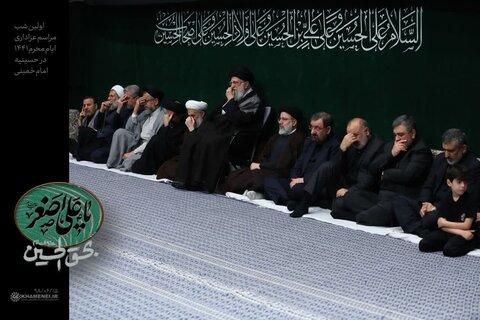 مراسم عزاداری در حضور رهبری