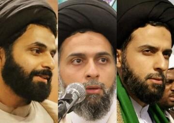 واکنش مقامات و نهادهای رسمی به ماجرای صدرالساداتی ها