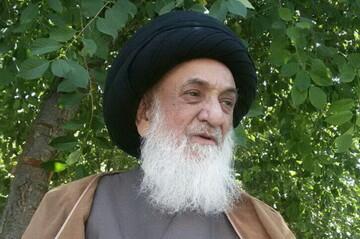 آیتالله سید حسین ساجدی از علمای افغانستان درگذشت