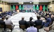 70 نفر از همیاران اجلاس بین المللی پیرغلامان حسینی یزد تجلیل شدند