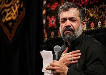 فیلم/ مداحی حاج محمود کریمی شب هفتم محرم در مسجد ارک
