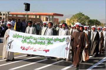 حضور فعال روحانیون بسیجی در رژه 31 شهریور