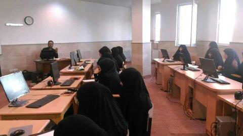مدرسه علمیه الزهرا ارومیه