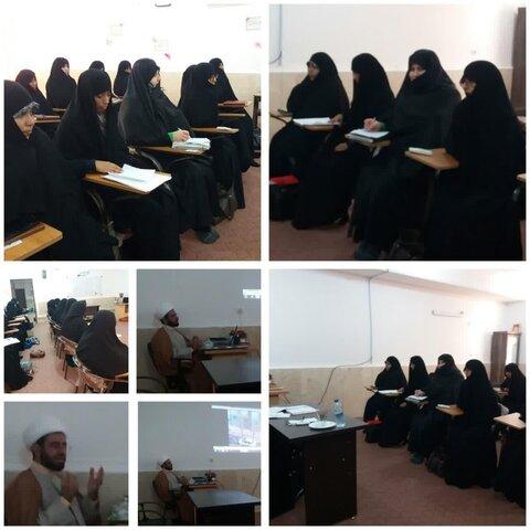 دوره توانمند سازی مبلغان در موسسه آموزش عالی حوزوی فاطمه  معصومه (س)
