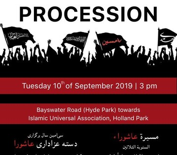 30th Annual Ashura march to be held in London Tuesday September 10