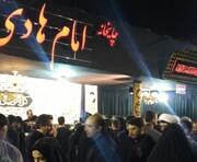 خدمت شهرداری مشهد برای حال حسینی مردم