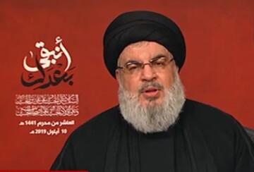 فیلم  سیدحسن نصرالله: امام خامنهای را تنها نخواهیم گذاشت