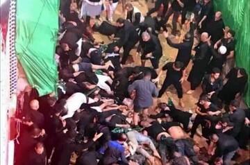 جان باختن یک زائر ایرانی در حادثه دیروز کربلا