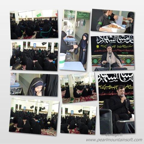 برگزاری مراسم عاشورای حسینی در مدرسه علمیه الزهرا(س) بندرعباس