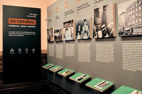 پروژه تاریخ شفاهی برای مسلمانان بروکلین