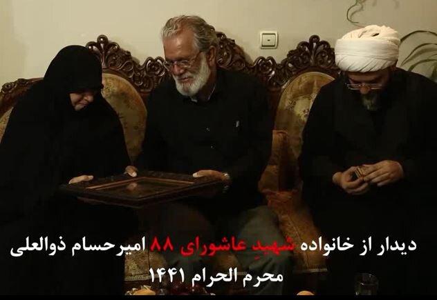 دیدار رئیس سازمان تبلیغات با خانواده شهید امیرحسام ذوالعلی از شهدای عاشورای ۸۸