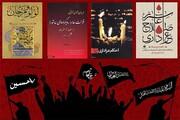 پژوهش؛ سلاح شیعیان در برابر انحراف عزادارای سیدالشهدا(ع)
