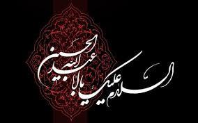 دوستی اهل بیت(ع) لازمه دوستی رسول اکرم(ص) است