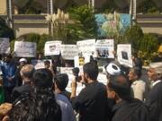 مشہد میں مظلوم کشمیریوں کی حمایت میں سول سوسائٹی کا احتجاجی مظاہرہ + تصاویر