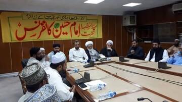 کنفرانس سیدالشهدا(ع) در لاهور برگزار شد