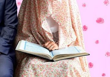 توصیهای از رهبر انقلاب به عروس خانمها