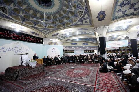 سخنرانی آیت الله اعرافی در مراسم آغاز سال تحصیلی حوزه