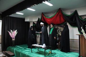 تصاویر/ مراسم آغاز سال تحصیلی جدید حوزه علمیه خواهران همدان