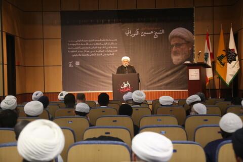 مراسم بزرگداشت مرحوم حجت الاسلام والمسلمین شیخ حسین کورانی در قم