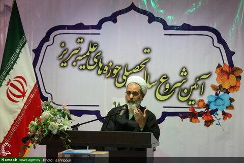 آیت الله اعرافی- آغاز سال تحصیلی حوزه آذربایجان شرقی