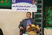 مخالفت بالای ۸۰ درصد اعضای مجمع تشخیص با FATF/ تشکیل امپراطوری های اشرافی در شمال تهران