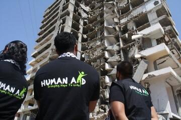 شکایت خیریه اسلامی از بریتانیا به خاطر تحقیر امدادگران برای سفر به نوار غزه