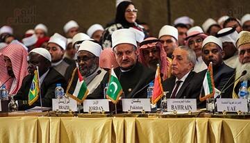 """آغاز همایش """"فقه حکومت"""" با مشارکت بین المللی در مصر + تصاویر"""