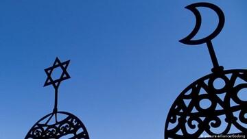 اجلاس شورای پیشوایان یهودی – مسلمان در ایتالیا برگزار می شود