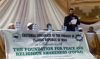 دومین دور گفتوگوی اسلام و مسیحیت در نیجریه