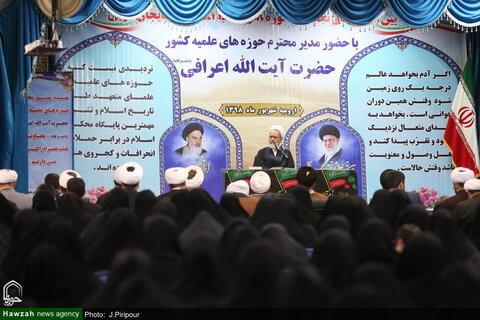بالصور/ آية الله الأعرافي لمحافظة أذربيجان الغربية في إيران ومشاركته في مراسم بداية السنة الدراسية للحوزة العلمية