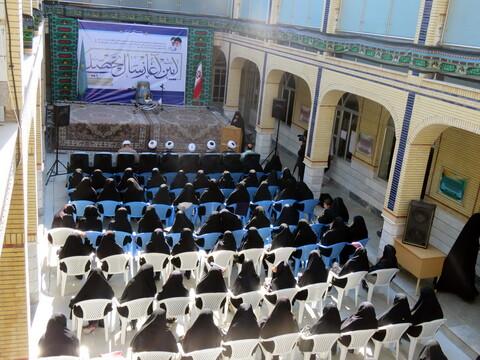 تصاویر/ مراسم آغاز سال تحصیلی جدید حوزه علمیه خواهران خراسان شمالی