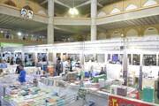 اجرای طرح اهدای دانایی در نمایشگاه تخصصی کتب حوزوی