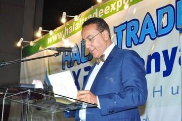 سومین نمایشگاه حلال در نایروبی برگزار می شود