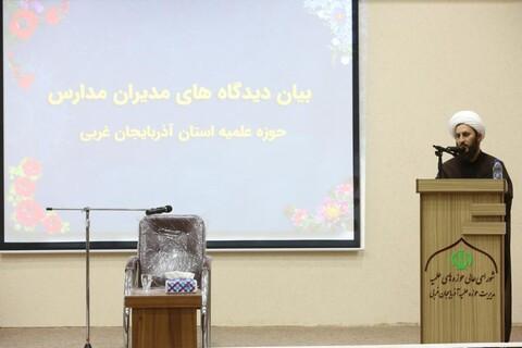 تصاویر/ نشست صمیمی مدیران و اساتید حوزه آذربایجان غربی با آیت الله اعرافی