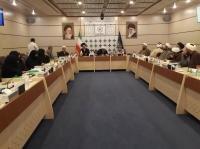 دومین اجلاس مدیران استانی حوزههای علمیه خواهران در قم