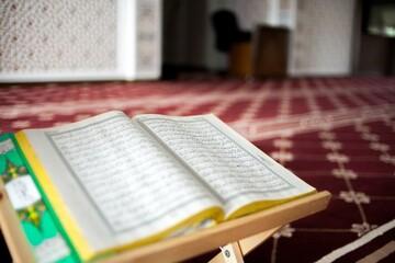 روز میراث در آفریقای جنوبی؛ بازدید از 44 مسجد در سرتاسر این کشور