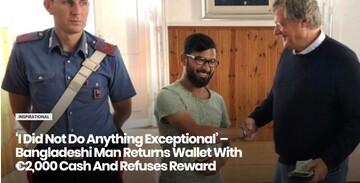 مرد مسلمان در ایتالیا کیف پول گمشده را برگرداند و از گرفتن پاداش خودداری کرد