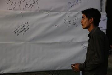 تصاویر/ سهشنبههای مهدوی به همت دانشجویان در شهر کرمان