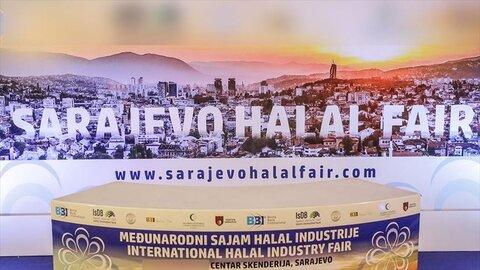 پایتخت بوسنی، میزبان جشنواره بین المللی حلال