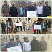 گروه جهادی «من القلوب» در روستاهای محروم بیجار  فعال شد