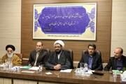 تصاویر/ نشست شورای هماهنگی حوزه و آموزش و پرورش استان همدان