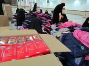 توزیع بسته های مهر تحصیلی بین دانش آموزان نیازمند کاشان