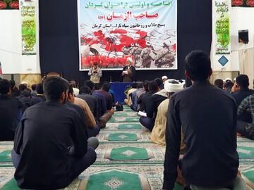تصاویر / افتتاح گردان صاحب الزمان(عج) ویژه طلاب و روحانیون بسیجی کرمان