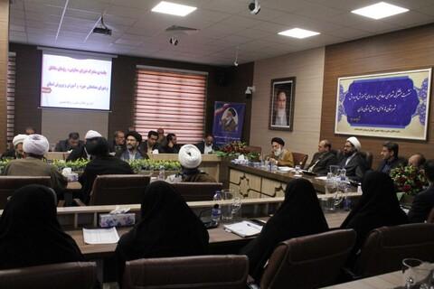 تصاویر/ نشست شورای هماهنگی حوزه و آموزش پرورش استان همدان