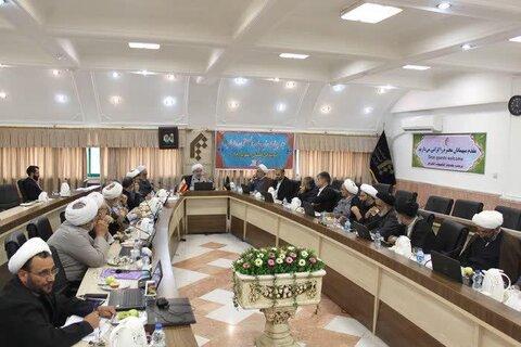 جلسه هیئترئیسه جامعةالمصطفی در گرگان