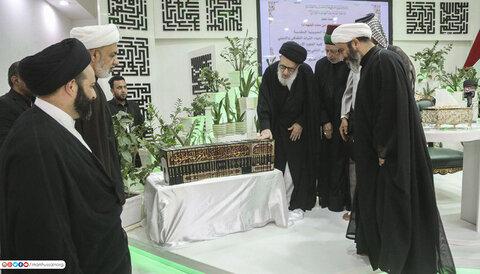 رونمایی از دانشنامه مقتل امام حسین(ع) کربلا