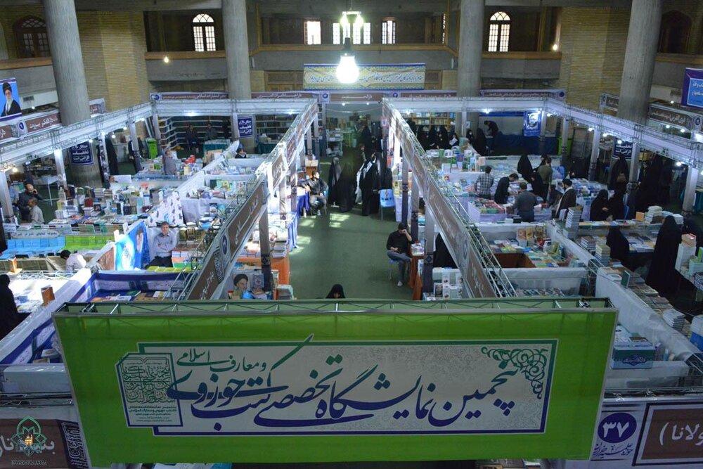 حضور بنیاد تاریخ پژوهی و دانشنامه انقلاب اسلامی در پنجمین نمایشگاه تخصصی کتب حوزوی