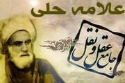 عالمی که شیخ بهایی او را «آیت الله فی العالمین» خواند