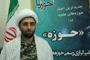 ترویج لیبرالیسم فرهنگی با حذف نام شهید از معابر عمومی/تست غیرت انقلابی مردم